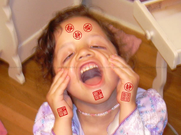 funny face. Don#39;t stamp on your face or,